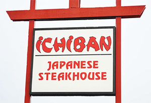 Road sign outside Ichiban